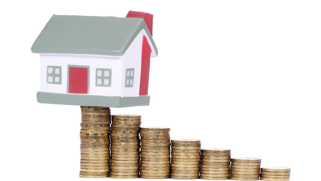 房产抵押贷款与抵押贷款的区别都在哪里?