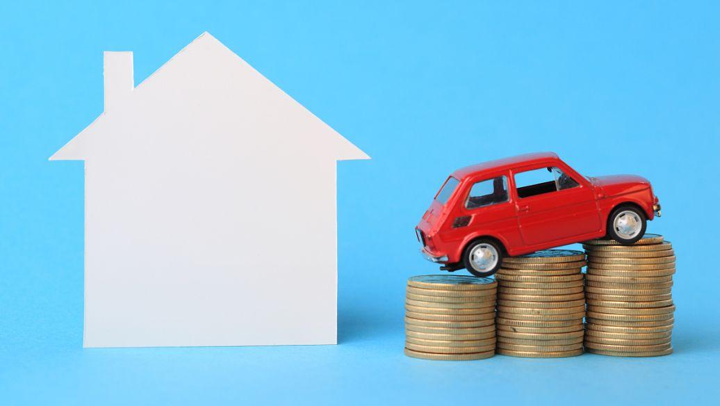 房產抵押貸款跟住房按揭貸款區別會有哪些?