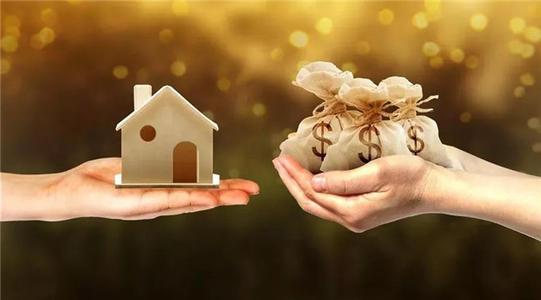 房產抵押貸款與抵押貸款的區別會在哪里?