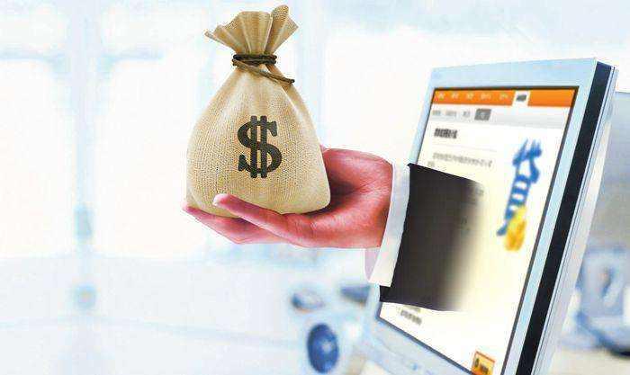抵押貸款辦理都會有哪些費用?