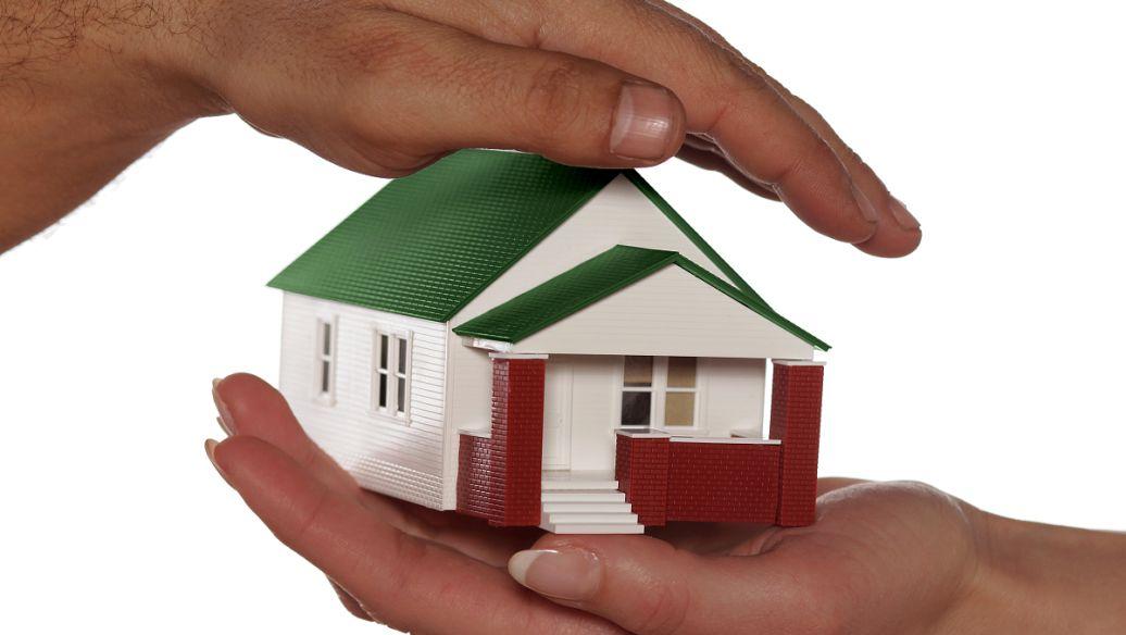房產抵押貸款要如何辦理?