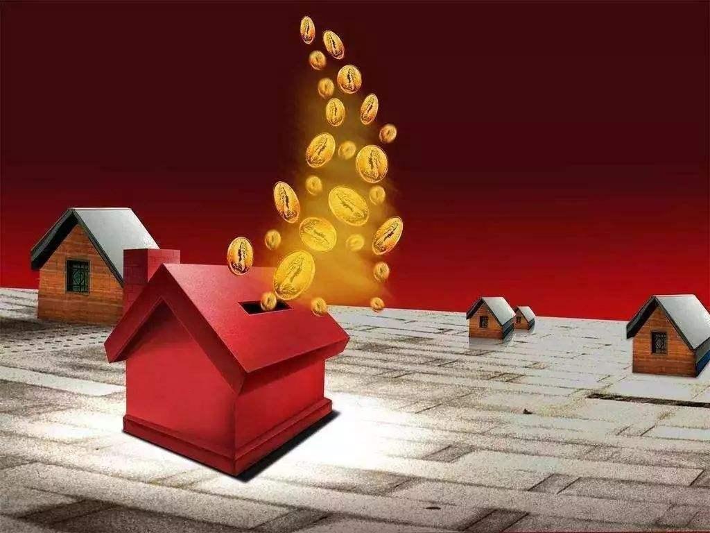 辦理抵押貸款都會需要注意什么?
