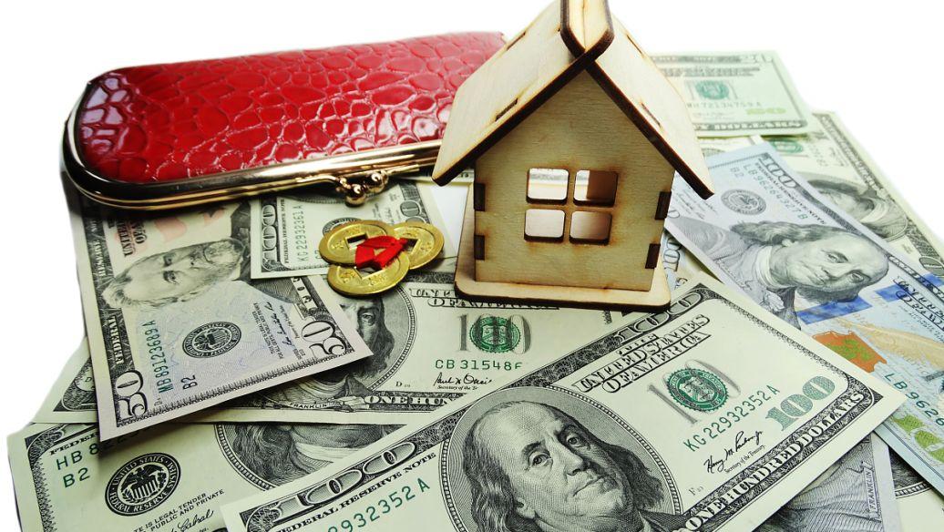 房產抵押貸款需要如何辦理?
