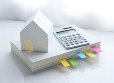 房產抵押貸款和住房按揭貸款區別都是什么?