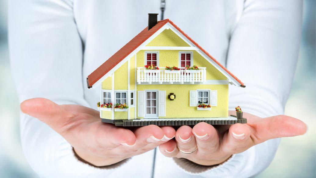 房產抵押貸款優勢是哪些?