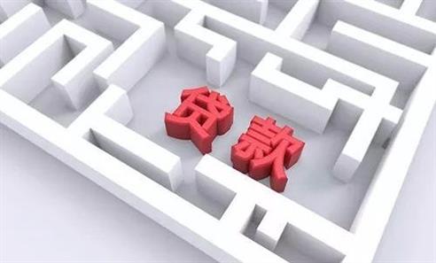 房产抵押贷款和住房按揭贷款的区别
